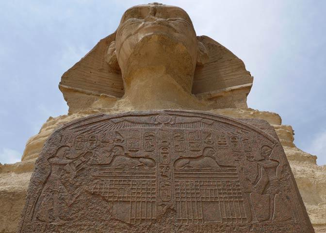 sphinx-stela.jpg