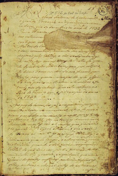 První stránka rukopisu 512.