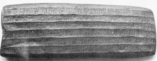 Destička označená jako G je jedna z mála, u kterých jsou si odborníci jisti její pravostí.